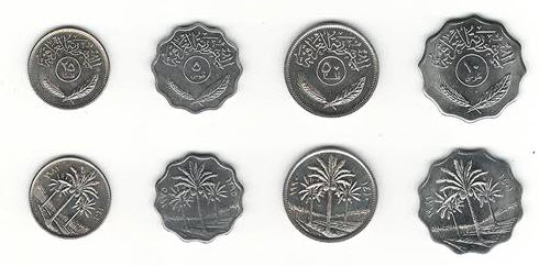 Iraq 4 Coins (Different Years)